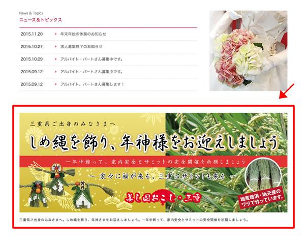 info_001_600.jpg