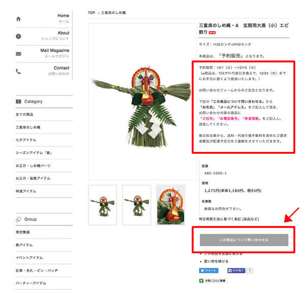 info_003_600.jpg
