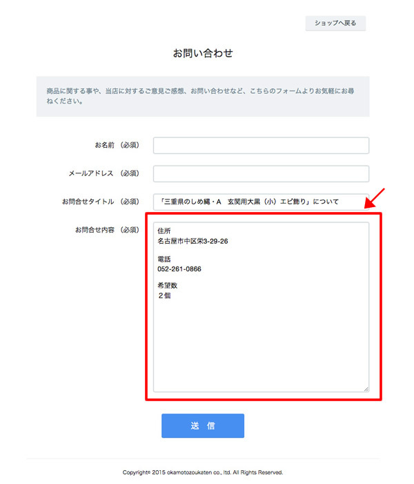 info_004_600.jpg