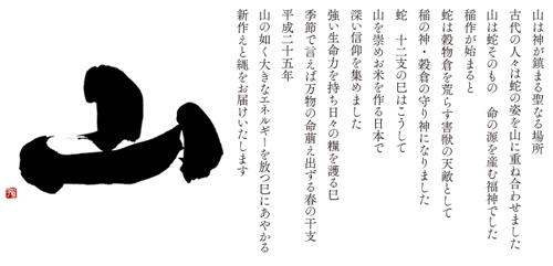 eto2013_topimg2.jpg